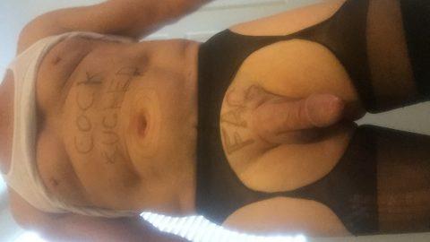 Sissy loves cock