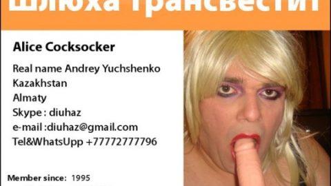 Andrey Yuchshenko this is slut Alice Cocksocker exposed please