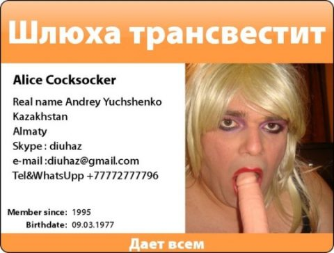 Andrey Yuchshenko this is slut Alice Cocksocker exposed please