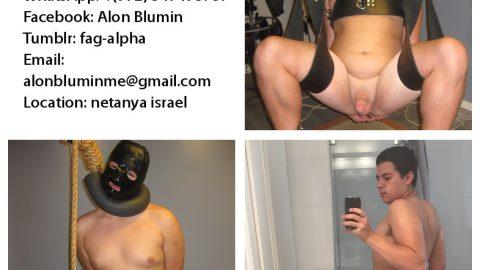 Fag Alon Blumin